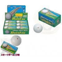 Wholesale smoke golf ball & golf from china suppliers