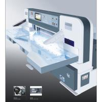 Wholesale QZYX-1370D Commercial Paper Cutters Craft Paper Cutter Machine High Precision from china suppliers