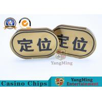 Buy cheap 15mm Thickness Baccarat Markers Gambling Poker Table Gold Silk Screen Oval Brand from wholesalers