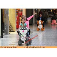 Electric Mobile Animal Rides Coin Operated Electric Plush Animal Scooter for Mall for sale