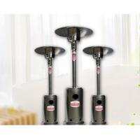 Buy cheap Connecting Rod Electrical Body Floor Standing Patio Heater For Outdoor Events from wholesalers