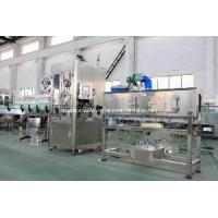 Wholesale Empty Bottle Sleeve Lableing Machine for Water Drinks (SLM-150) from china suppliers