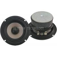 China 3 Inch Multimedia Speaker System 15 W Y35 Grade Magnet For Table Computer Sound Box on sale