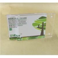 Buy cheap Decorative Portable Acrylic Photo Frames For Post Offices / Hospital from wholesalers