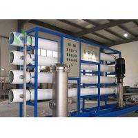 Wholesale Durable Marine Water Desalination Systems , Water Desalination Machine For Home from china suppliers