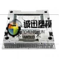 Wholesale digital TV mould/TV frame mould/plastic tv shell mould/television case mould from china suppliers