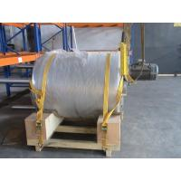Wholesale Single Layer Jacketed Stainless Steel Tank Eddy Proof Board Food Sterilization Equipment from china suppliers