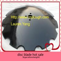 China plough disc ,disc blade , harrow disc nothed on sale