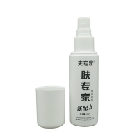 Buy cheap OEM 60ml Plastic Lotion Bottles HDPE With Mist Spray from wholesalers