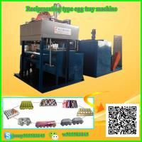Wholesale farm chicken eggs paper tray packing eggs paper egg tray machine-whatsapp:0086-15153504975 from china suppliers