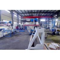 Buy cheap Customised model---- Gasket sealing machine for electrical panels from wholesalers