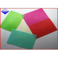 Wholesale Multi Use PP Spunbond Non Woven Sheet Cloth , Recycled Non Woven Fabric from china suppliers