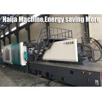 Wholesale Largest Plastic Injection Molding Machine For Plastic Dustbin Making Power Saving from china suppliers