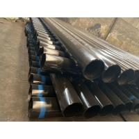 Wholesale JIS STPA23 Alloy Steel Seamless Pipes ASTM A335  P11 Seamless  Alloy Steel Tube from china suppliers