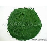 China chromium oxide green refractory grade on sale