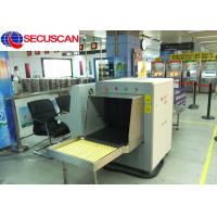 1024 X 1280 Pixel X - Ray Security Screening Baggage And Parcel Inspection Equipmen
