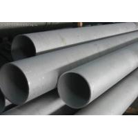 Wholesale Nickel Alloy N06625 Inconel 625 Stainless Steel Seamless Tube Diameter 6-630mm from china suppliers
