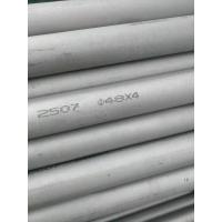 Wholesale 2 Inch SCH40 / 40S SAF 2507 Super Duplex Stainless Steel Pipes ASTM A789 S32750 from china suppliers