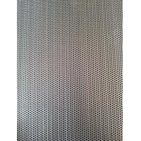 Wholesale Perforated 904L Stainless Steel Sheet Metal Long Life SS Chequered Plates from china suppliers