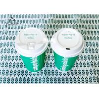Wholesale Natural Textured Disposable Coffee Lids , Biodegradable Bagasse Lids from china suppliers