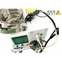 Wholesale Durable Automatic Cable Tie Machine With 0.7S/1pcs Fast Bundling Speed from china suppliers
