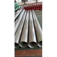 Wholesale 310S SUS310S Stainless Steel Welded Pipe Stainless Steel Tube ASTM A312 TP310S from china suppliers
