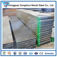 Wholesale 1.2080 steel prices|1.2080 steel plate supply from china suppliers