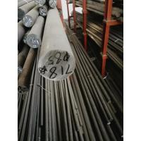 Wholesale GH4169 UNS N07718 Inconel 718 High Temperature Alloy Round Rod Black And Bright Surface from china suppliers
