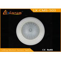 China 2000W Motion Detector Switch Ceiling Pir Light Switch For Bathrooms on sale