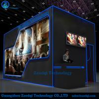 Wholesale 5D Cinema Including The Outside Cabin Hydraulic Dynamic system from china suppliers