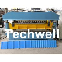 Wholesale Double Layer Corrugated IBR Roll Forming Machine For Two Different Profiles from china suppliers