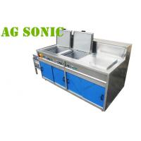 Wholesale 3KW 264L Large Industrial Ultrasonic Cleaner Gold Washing With Vibration from china suppliers