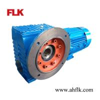 Industrial gearbox manufacturers popular industrial for Hollow shaft worm gear motor