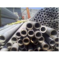 Wholesale SUS317L Stainless Steel Tube Seamless SUS317L Seamless Steel Tube DN150 SCH40 from china suppliers