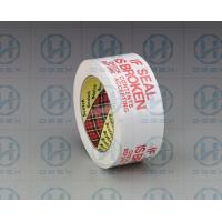 Wholesale Security Void Tape / Printed Packing Tape Resistance Based Material from china suppliers
