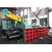 Wholesale Automatic Scrap Metal Recycling Equipment Aluminium Can Baler from china suppliers