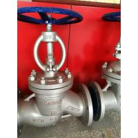 Wholesale Cast Steel Flanged Globe Valve 7319 ANSI BS1873 DIN Short Opening from china suppliers