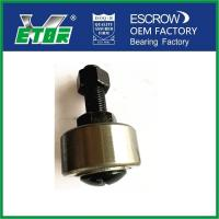 China Steel Flanged Disc Harrow Bearing Square Bore High Speed For Farm Machinery on sale