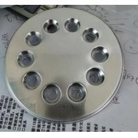 Wholesale plastic aluminum-coated reflector in diameter 12.3cm  for gathering light from china suppliers
