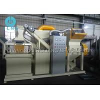 Wholesale Conveyor Type Industrial Copper Cable Recycling Granulator Machine from china suppliers