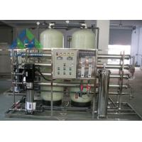 Wholesale High Recovery Rate Commercial Drinking Water Plant With Stable Operation from china suppliers