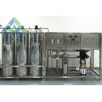 Wholesale PLC Control RO Water Treatment Plant , Small RO Water Plant For Industrial Use from china suppliers