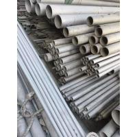 Wholesale Monel 400 Stainless Steel Round Tube , Stainless Seamless Pipe 6m Length from china suppliers