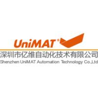 China Shenzhen UniMAT Automation Technology Co., Ltd. logo