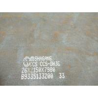 Wholesale CCS DH36 Ship Steel Plate LR DH36 Shipbuilding Steel Plate ASTM A131 Gr Dh36 from china suppliers