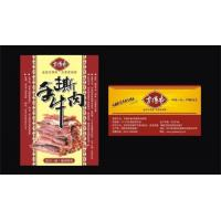 Wholesale private label  food label from china suppliers