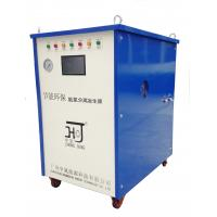 Wholesale Hydrogen and Oxygen Generator, Carbon Removing Machine for Car, HQ-3000-2 from china suppliers