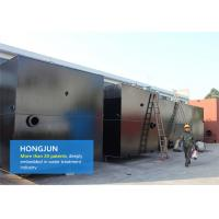 Wholesale Underground Sewage Treatment Plant , Eco Friendly Wastewater Treatment System 120m3/h from china suppliers