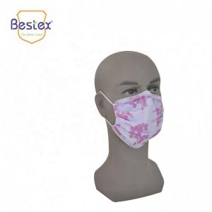 Wholesale Medical Equipment PFE 99% BFE 95% Protective Breathing Mask from china suppliers