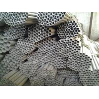 Quality 321 stainless steel seamless tube , SS seamless pipes and tubes for sale